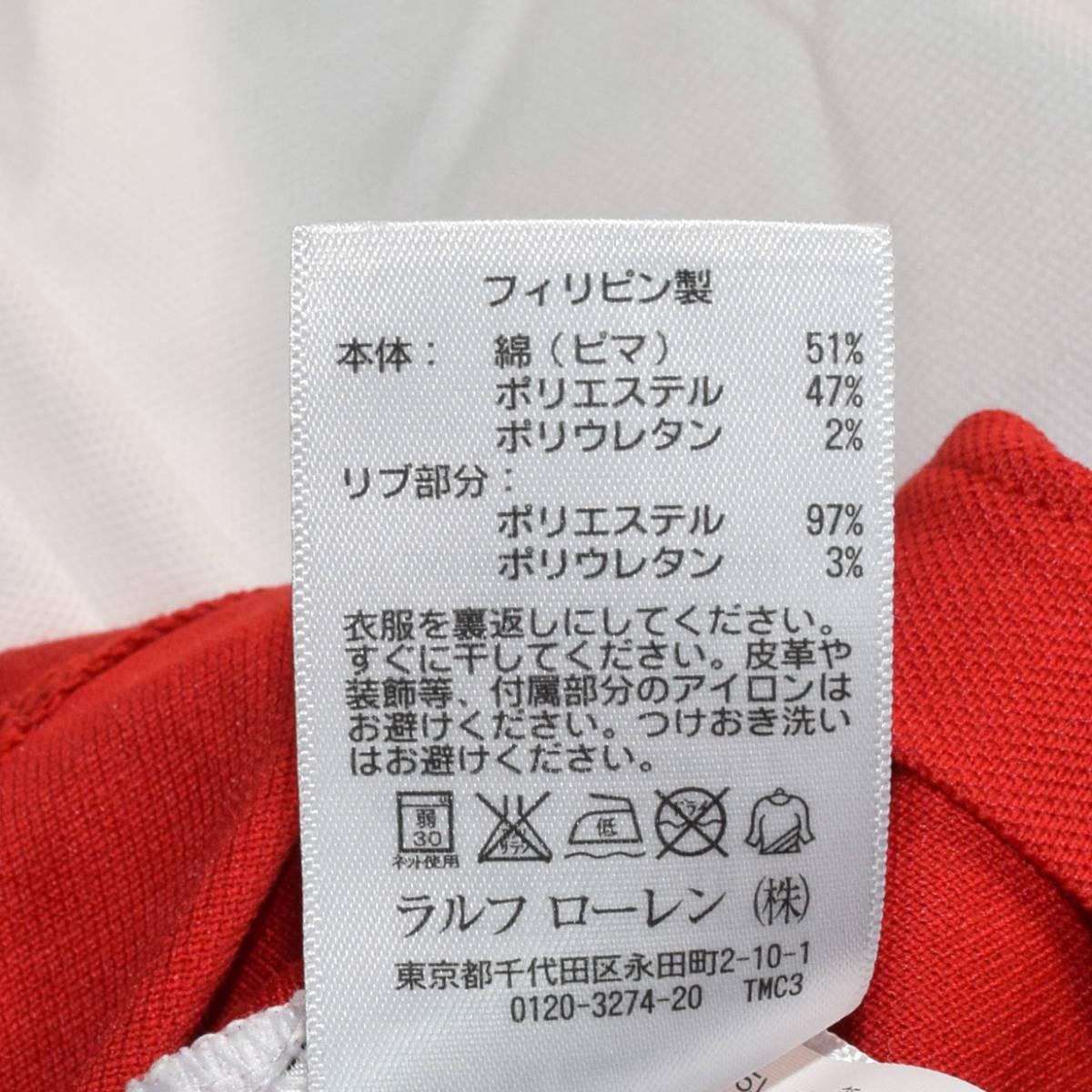 送料無料!美品!◆ポロラルフローレン◆S ポロシャツ BLACK WATCH/POLO TEAM 白/紺/赤■CUSTOM SLIM FIT_画像8