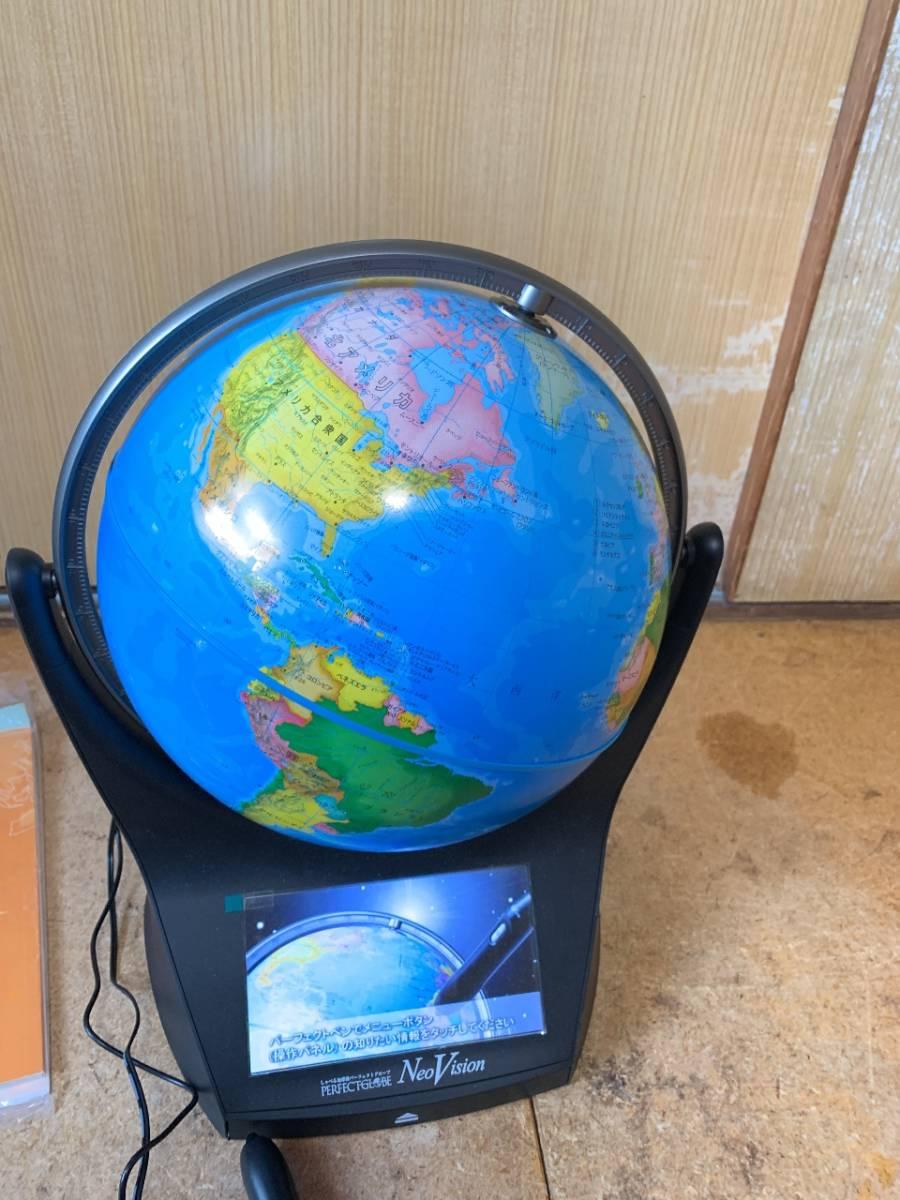 しゃべる地球儀_画像3