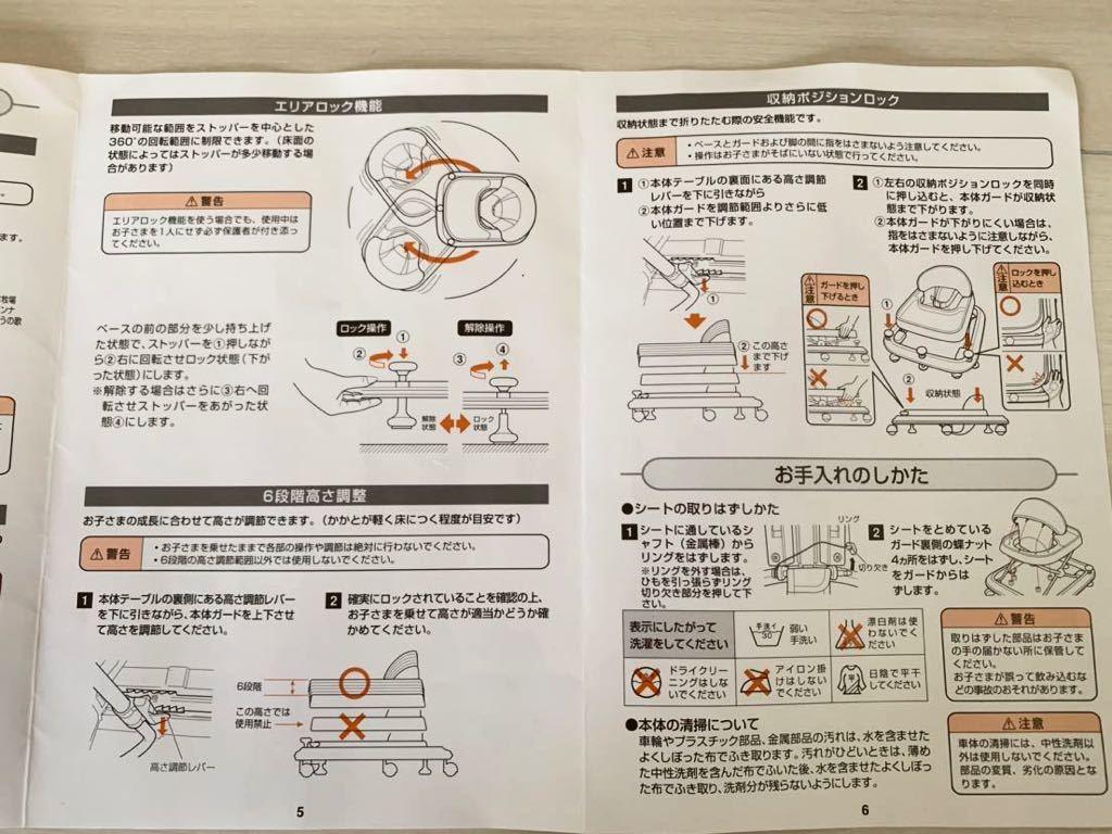 Combi コンビ よちよちキーパーi YT-150 歩行器 トイトレー 値下げ!_画像9