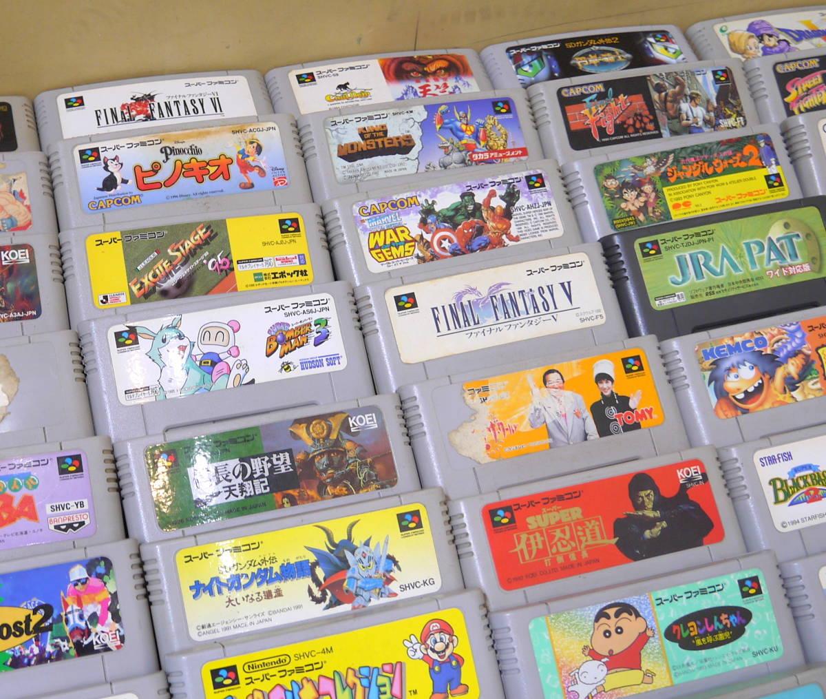 現状品 SFC スーパーファミコン ゲームソフト 79本大量まとめて セット/まとめ売り スーファミ_画像4