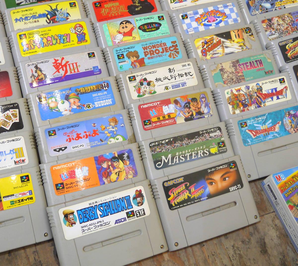 現状品 SFC スーパーファミコン ゲームソフト 79本大量まとめて セット/まとめ売り スーファミ_画像5