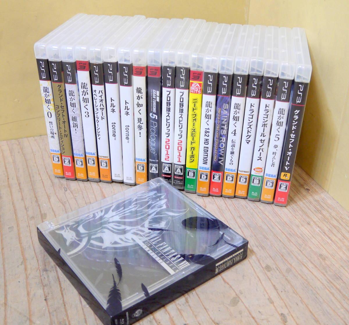 現状品 PS3 ゲームソフト 20本大量まとめて セット/まとめ売り プレイステーション3 プレステ3