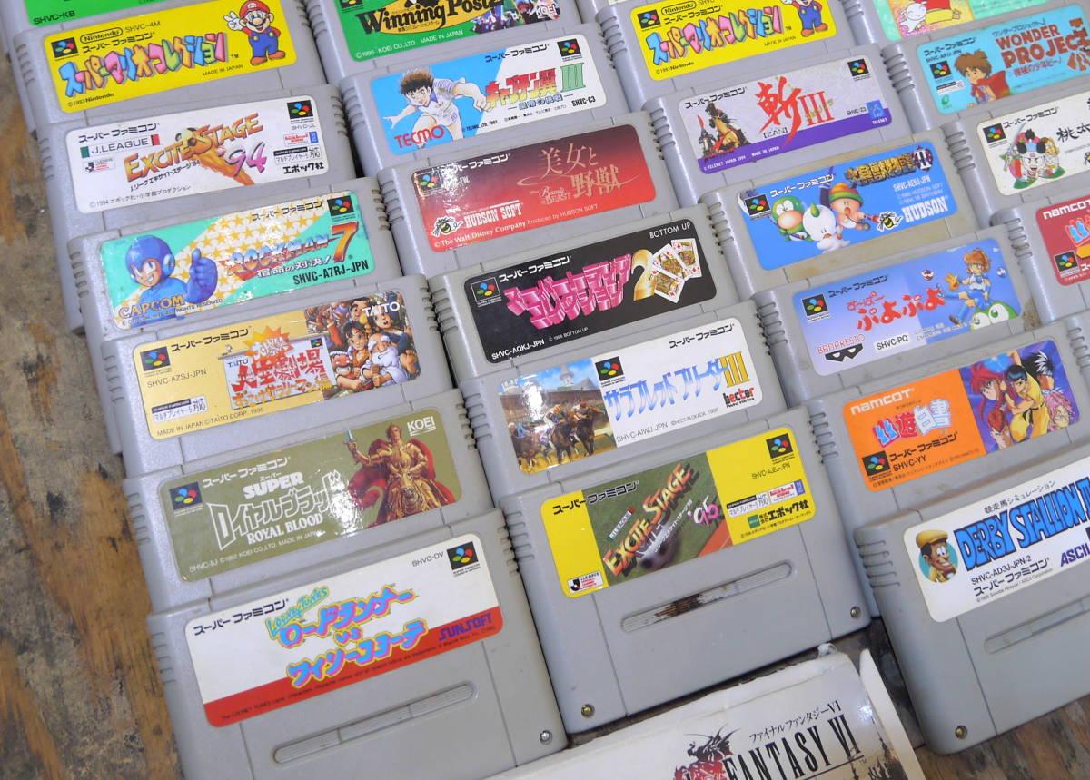 現状品 SFC スーパーファミコン ゲームソフト 79本大量まとめて セット/まとめ売り スーファミ_画像3