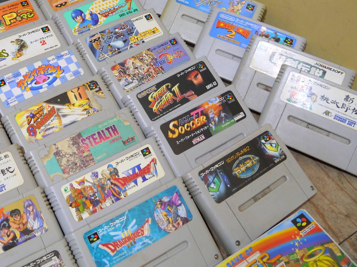 現状品 SFC スーパーファミコン ゲームソフト 79本大量まとめて セット/まとめ売り スーファミ_画像7