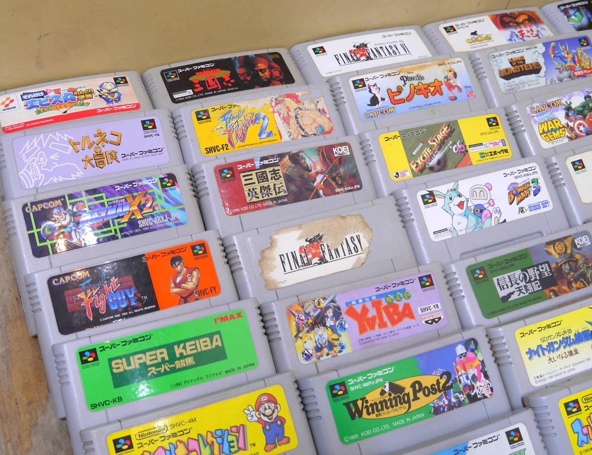 現状品 SFC スーパーファミコン ゲームソフト 79本大量まとめて セット/まとめ売り スーファミ_画像2