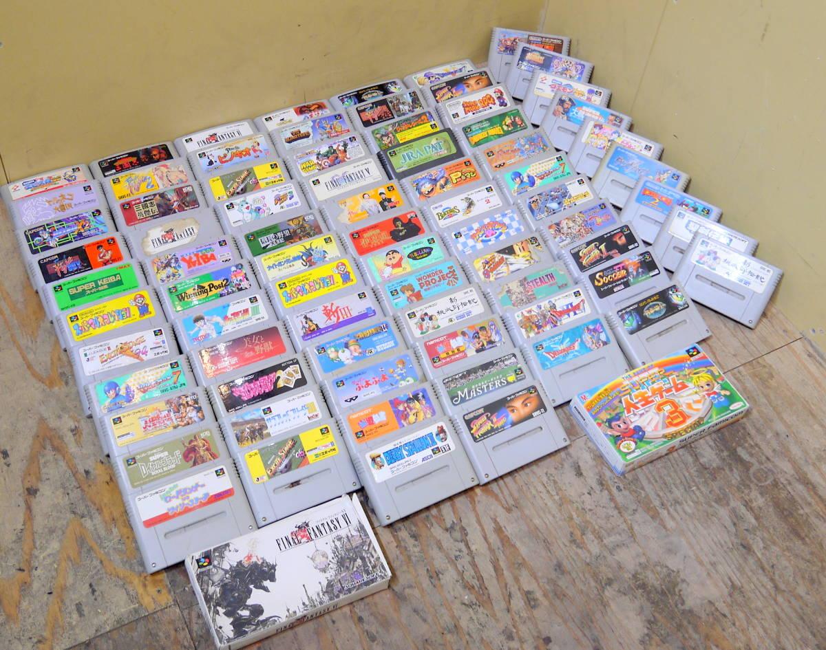 現状品 SFC スーパーファミコン ゲームソフト 79本大量まとめて セット/まとめ売り スーファミ