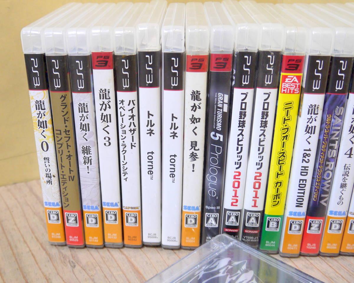 現状品 PS3 ゲームソフト 20本大量まとめて セット/まとめ売り プレイステーション3 プレステ3_画像2