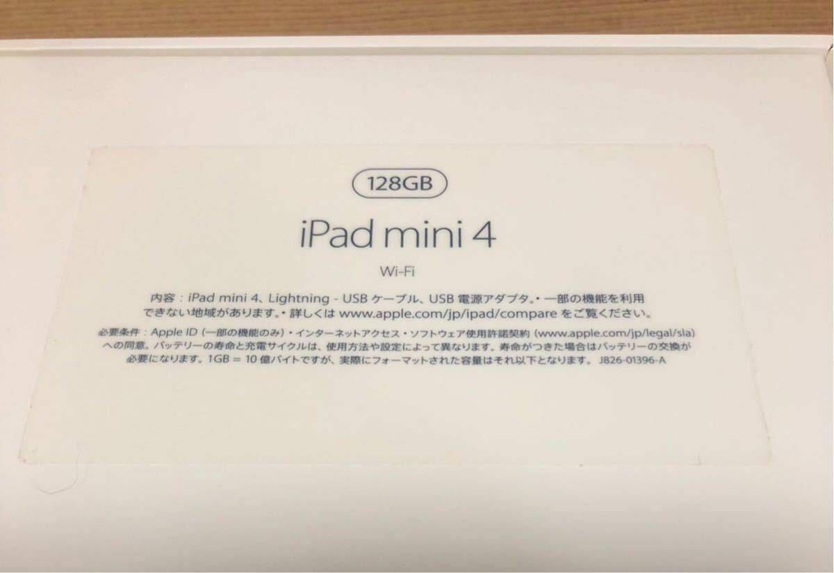 ☆iPadmini4 スペースグレー 128GB WiFi Applecare+保証有り送料無料☆_画像3