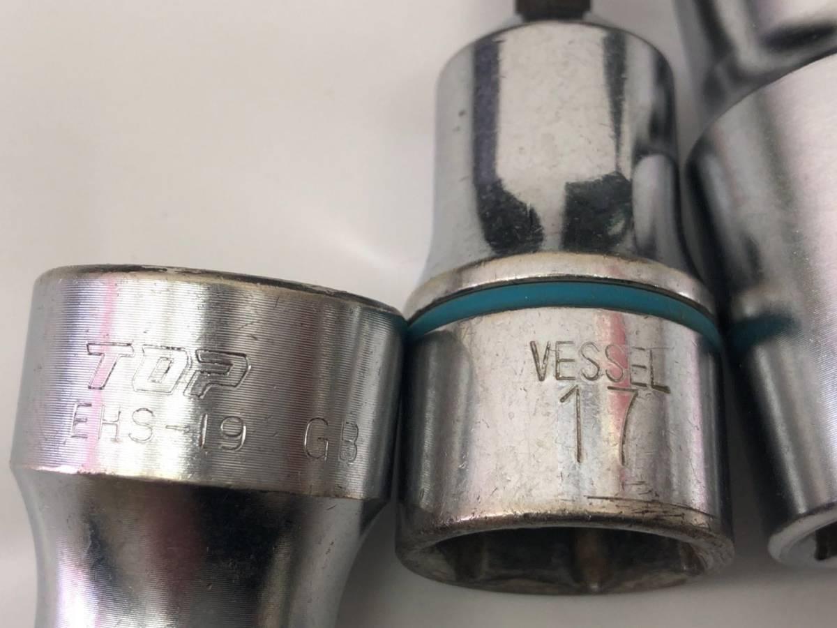 日立工機 コードレスインパクトドライバ WH18DKL 本体・バッテリー ・充電器 セット 【中古品】_画像8