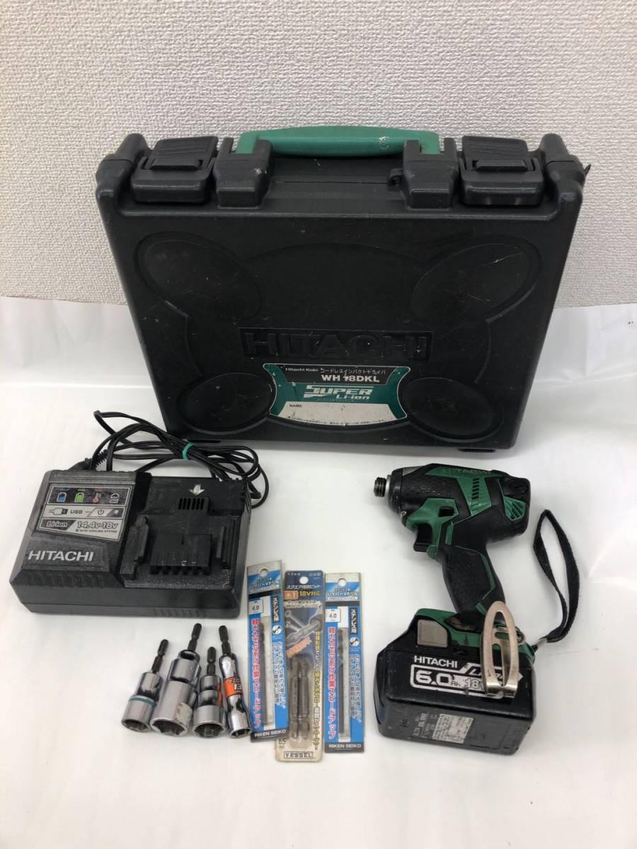 日立工機 コードレスインパクトドライバ WH18DKL 本体・バッテリー ・充電器 セット 【中古品】