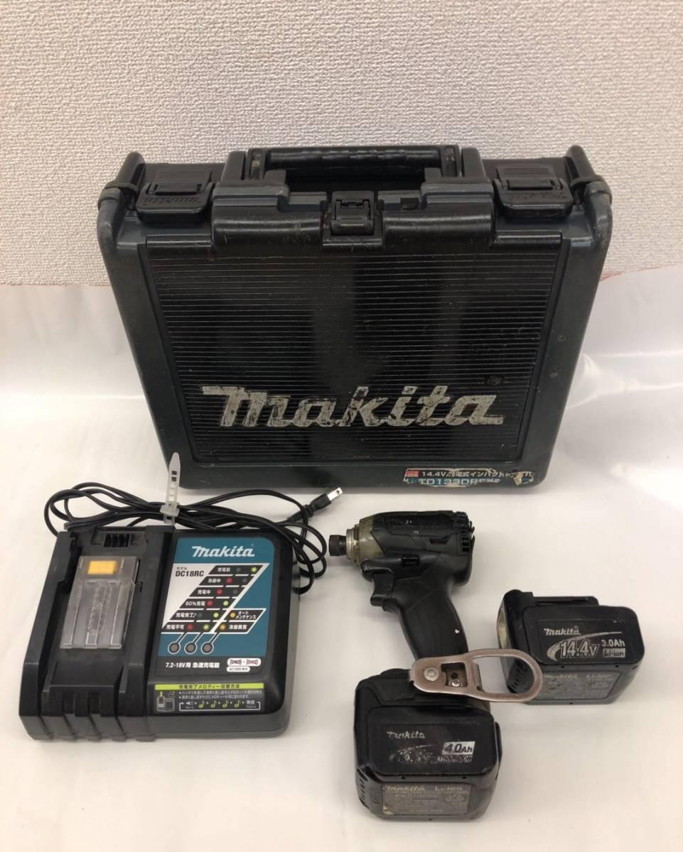 makita マキタ 充電式インパクトドライバ TD137D 本体・バッテリー×2個 ・充電器 セット 【中古品】