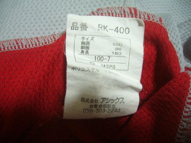 良品 中国製 ローリングス NEW FIELD/22 カージナルスカラー ベースボールユニフォーム 灰赤 O_画像8