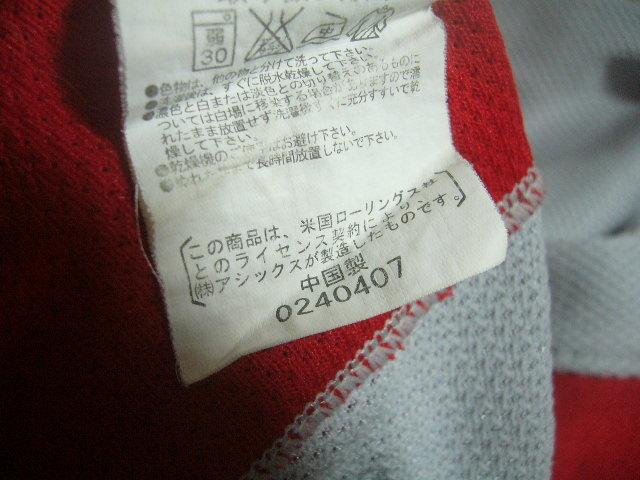 良品 中国製 ローリングス NEW FIELD/22 カージナルスカラー ベースボールユニフォーム 灰赤 O_画像9