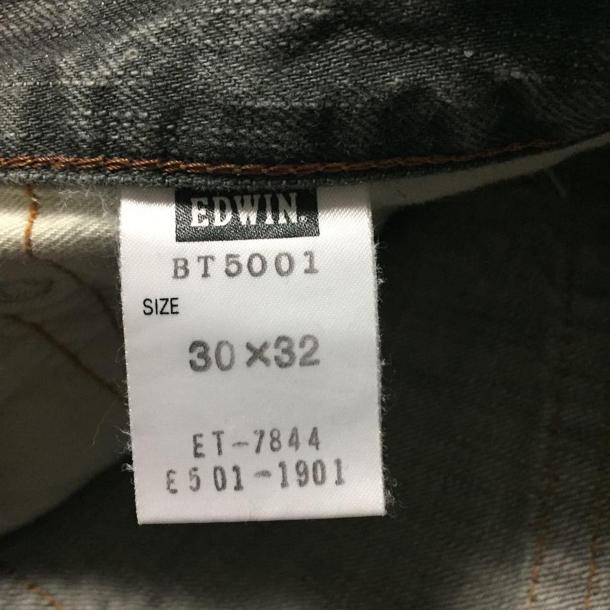 【美品】EDWINエドウィンBT5001ブーツカットBLUE TRIPブルートリップ30日本製グレー_画像7