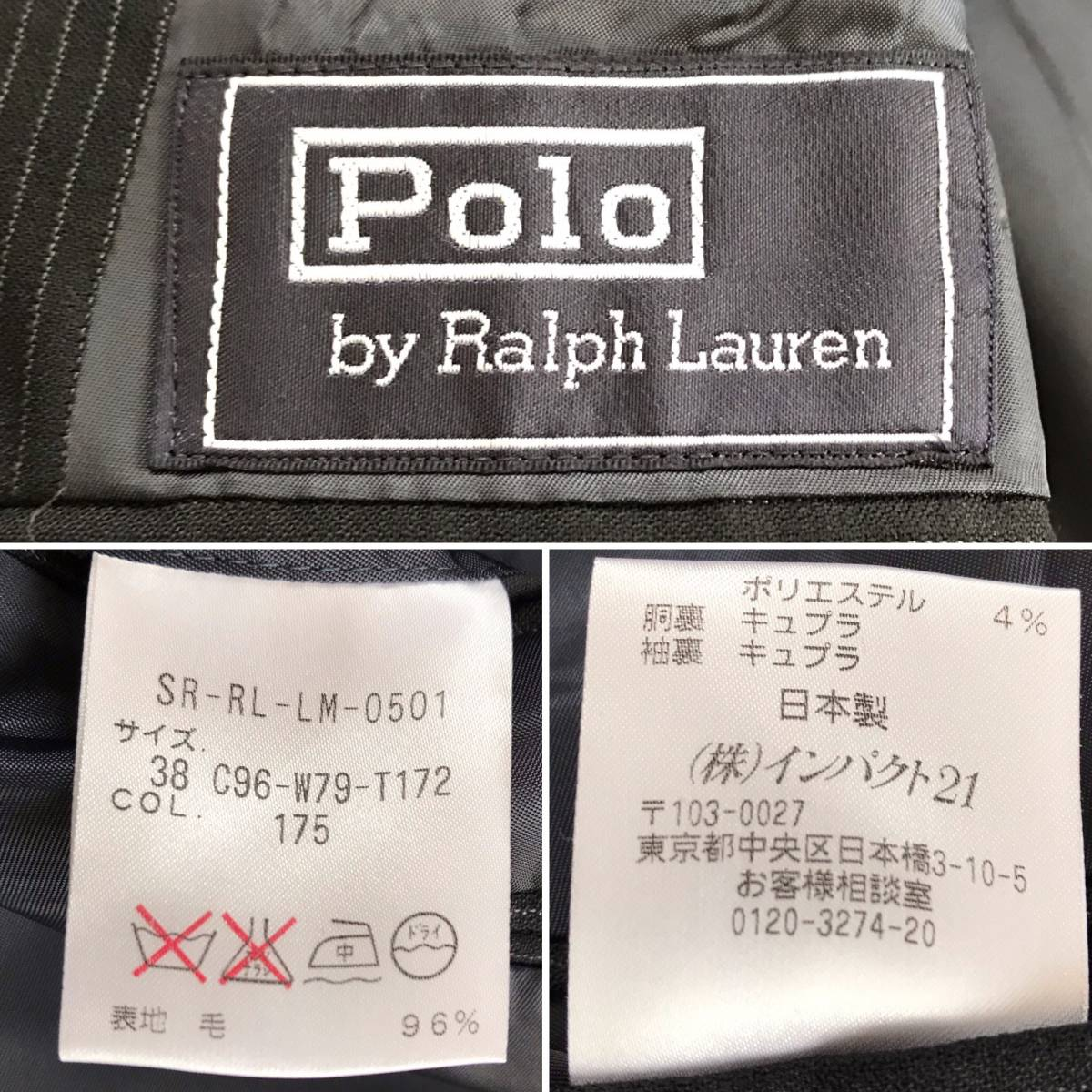 ★極上の逸品!【美品】ポロ ラルフローレン Polo by RalphLauren ストライプ柄 3つボタン スーツ 日本製 38(Mサイズ相当)_画像10