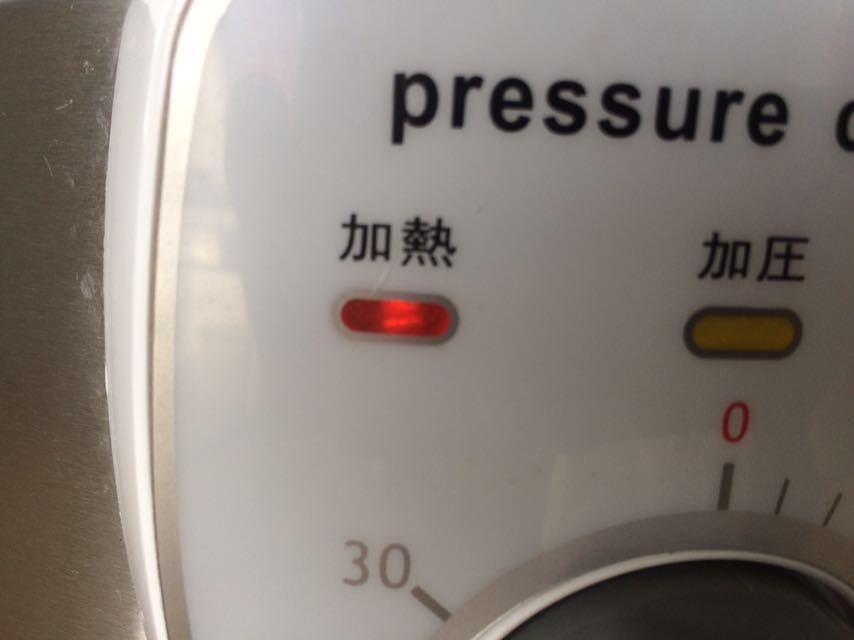 Pressure cooker 圧力式電気鍋 圧力鍋_画像3