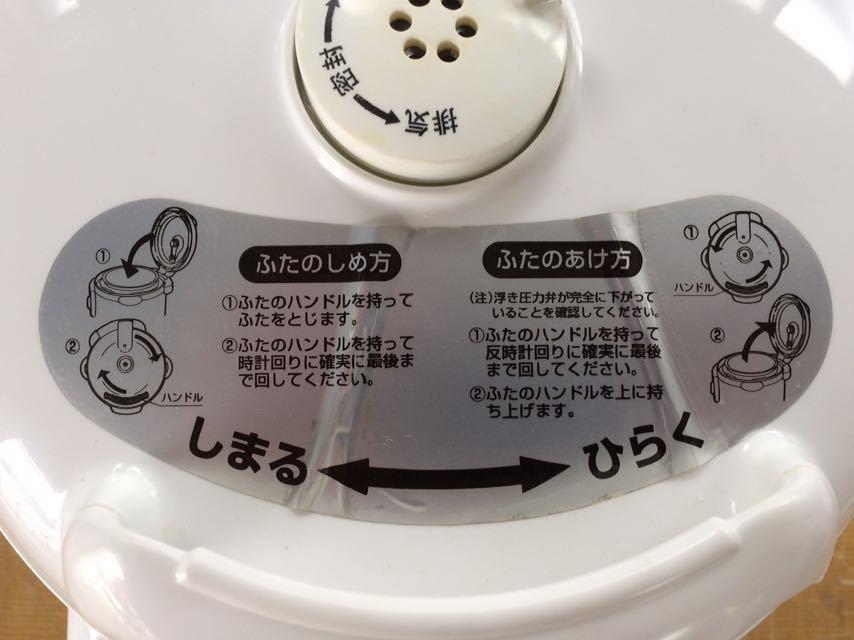 Pressure cooker 圧力式電気鍋 圧力鍋_画像6