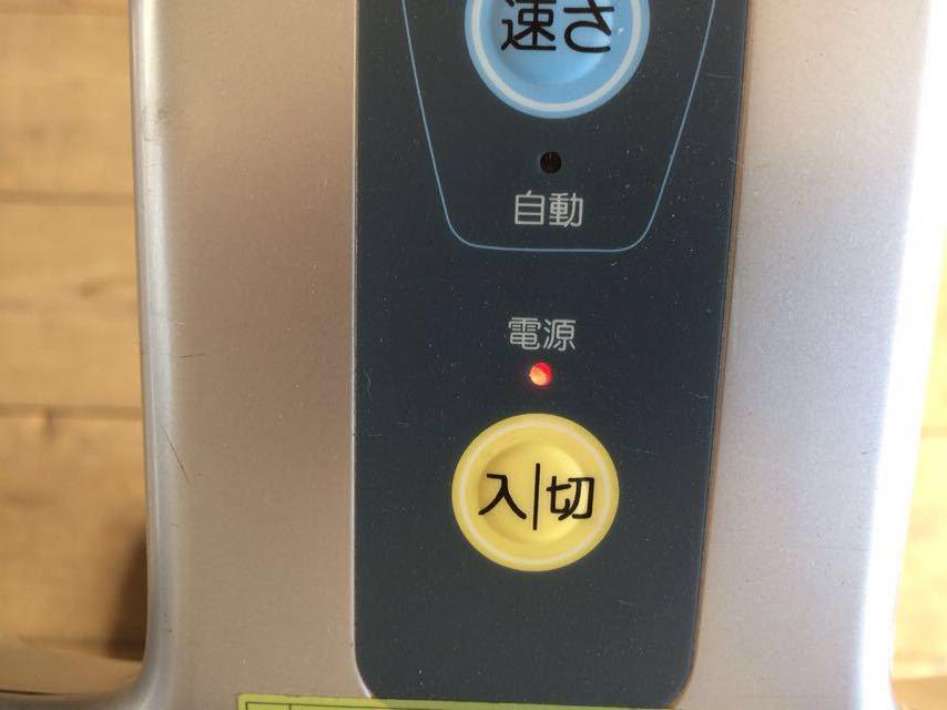 スライヴ ロデオボーイⅡ 健康器具 動作確認 引き取り可能 埼玉県川越市_画像2