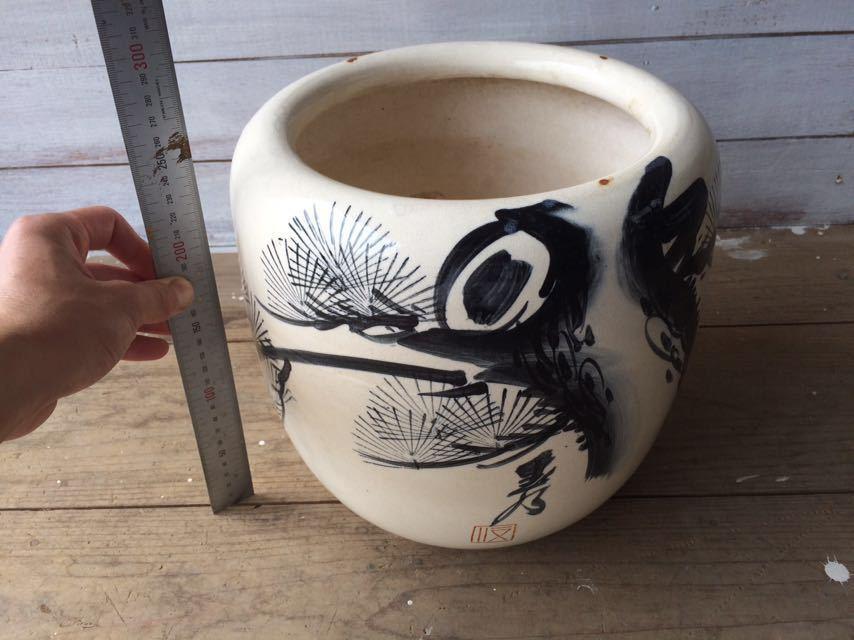 メダカ鉢 水瓶 花瓶 花器 陶器_画像6