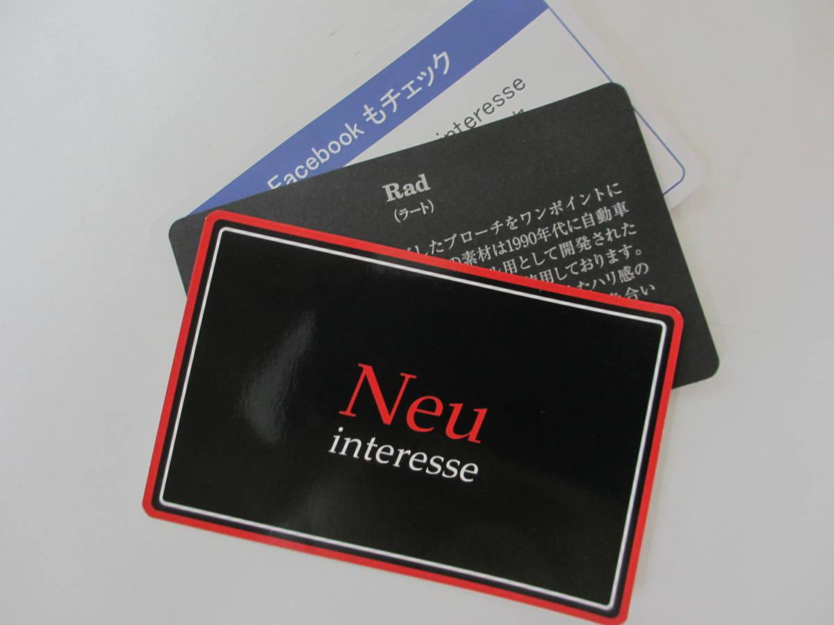 Neu interesse 未使用 ノイ インテレッセ コインケ-ス 小銭入れ_画像5