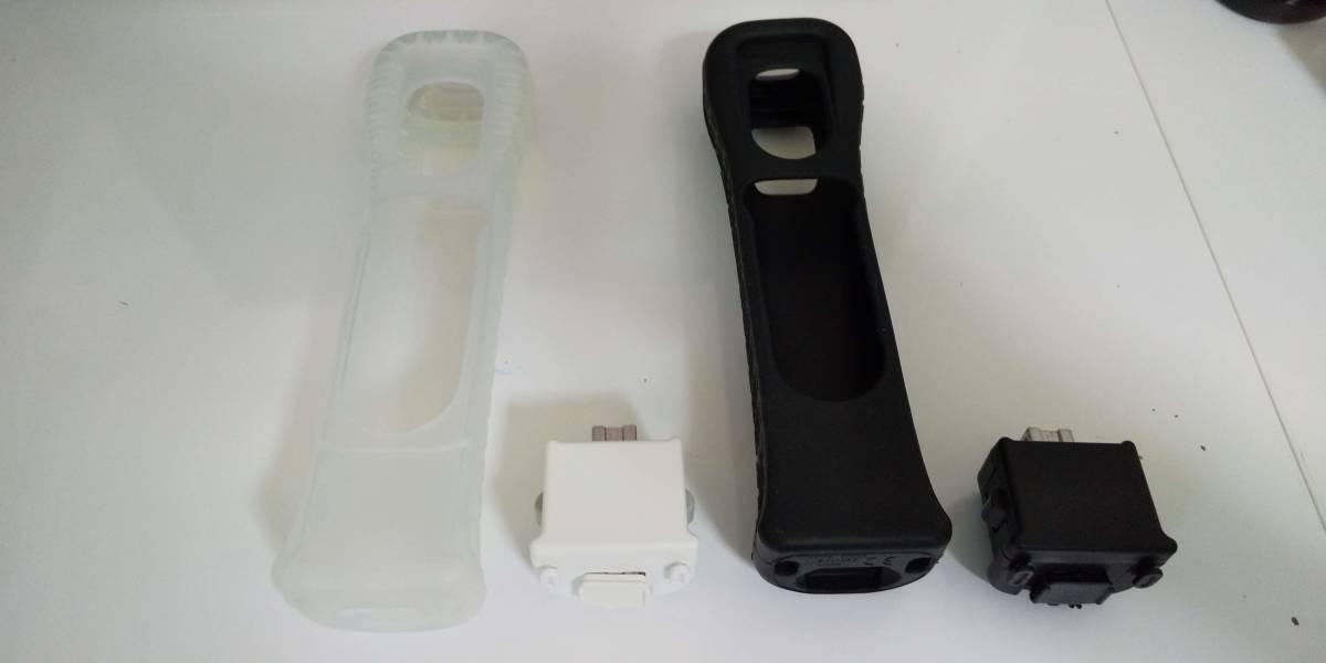 【中古】Wiiモーションプラス&ジャケット(白/黒)2個セット
