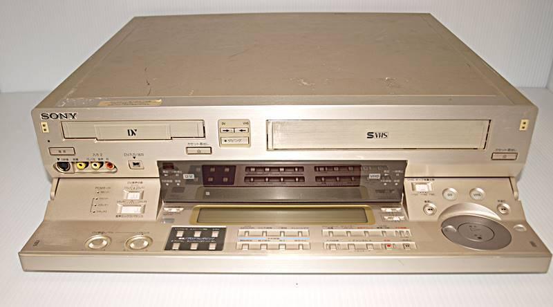 【W0077】 SONY  DV/S-VHS ダブルビデオデッキ WV-D10000 ジャンク_画像2