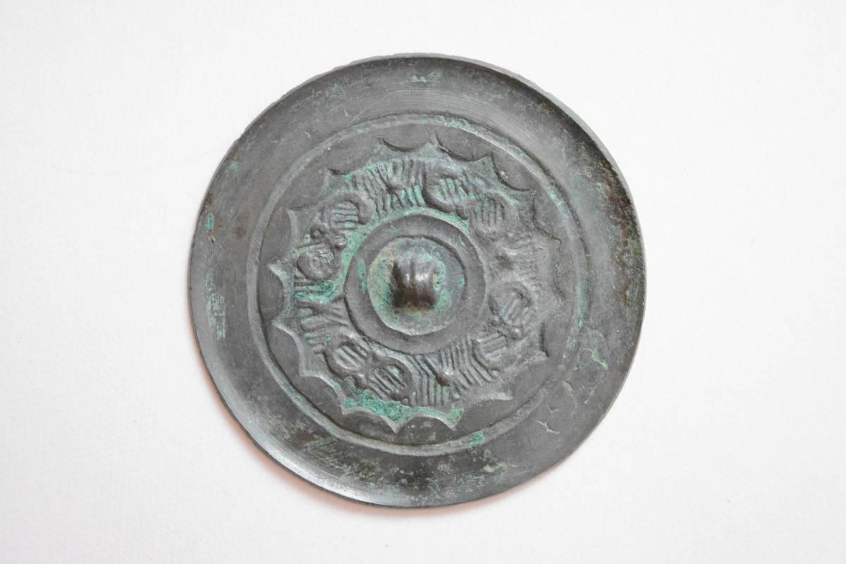 龍文鏡 前漢 銅鏡 古鏡_画像1