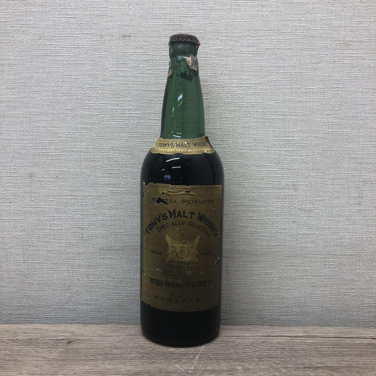 ①希少*トミーモルトウイスキー/TOMY'S MALT WHISKY/東京醸造株式會社/ウヰスキー/古酒/