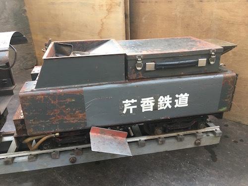 W80 ライブスチーム K 411 小栗車輌 製造 蒸気機関車 5インチゲージ 乗用 古鈴 芹香鉄道 台車付 機関車 SL ジャンク品_画像5