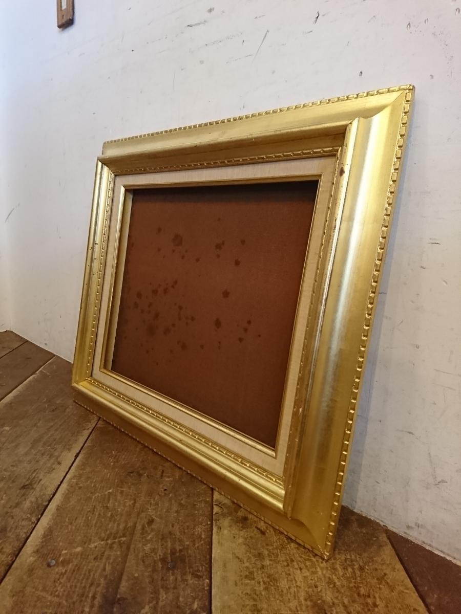 ビンテージ ゴールド ペイントアートフレーム AF-169/アンティーク 雑貨 店舗什器 ディスプレイ 美術 油彩 水彩 絵画 額縁 カフェ 洋館_画像1