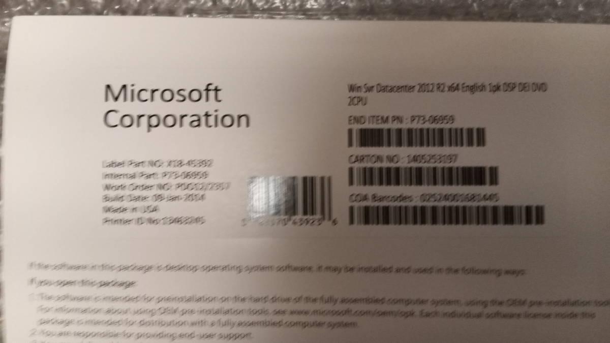 正規品 認証可能 Windows Server 2012 R2 Datacenter 64bit 2CPU 無制限仮想インスタンス対応_画像3