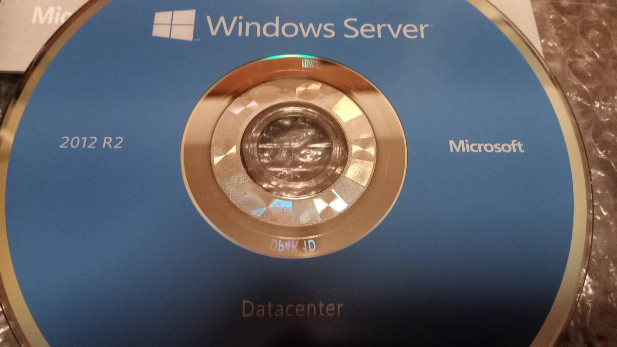正規品 認証可能 Windows Server 2012 R2 Datacenter 64bit 2CPU 無制限仮想インスタンス対応_画像4