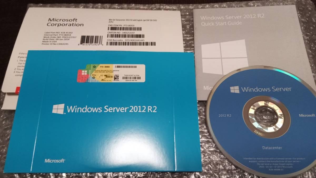 正規品 認証可能 Windows Server 2012 R2 Datacenter 64bit 2CPU 無制限仮想インスタンス対応