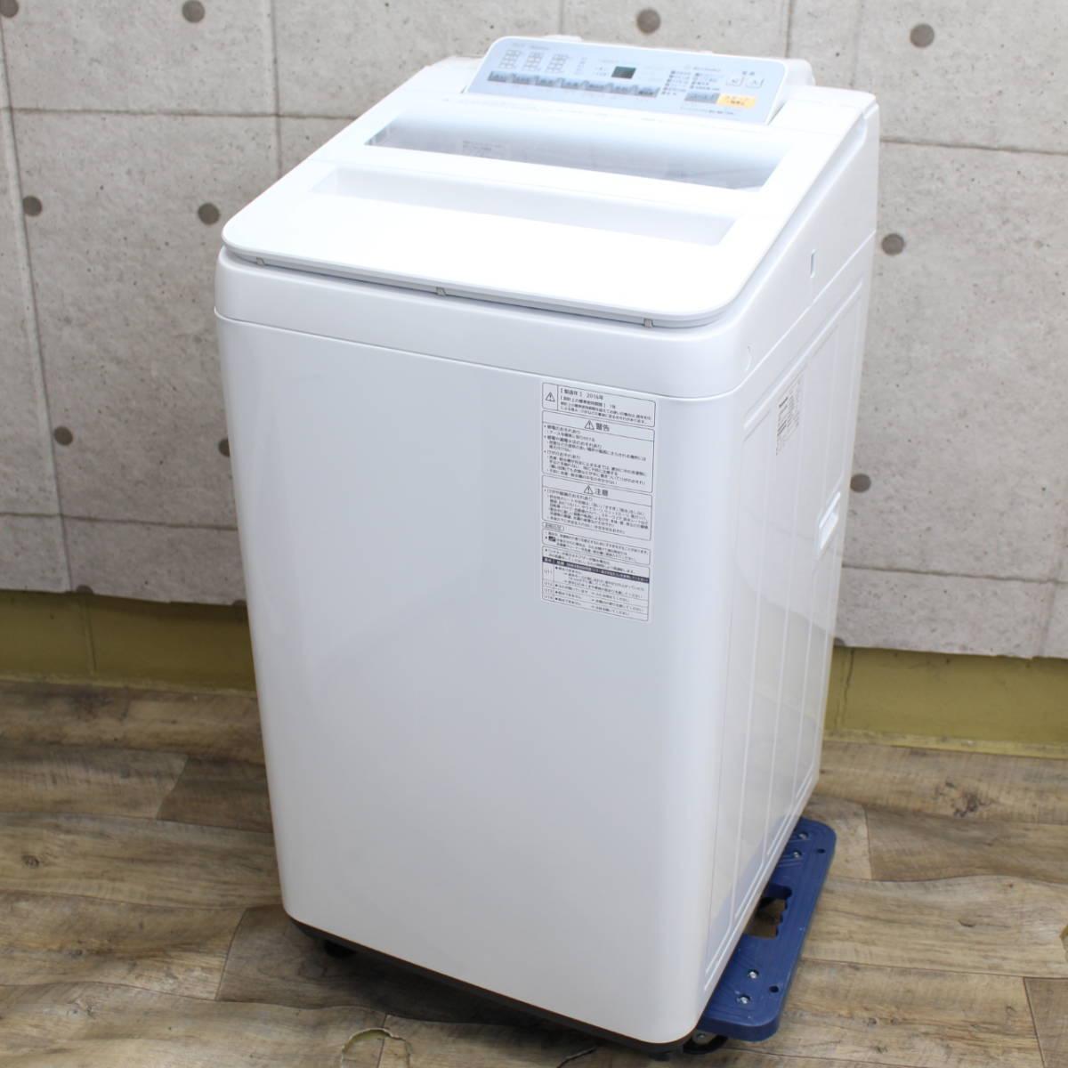 R060)パナソニック Panasonic 全自動洗濯機 NA-FA70H3 2016年製 7kg エコナビ 泡洗浄