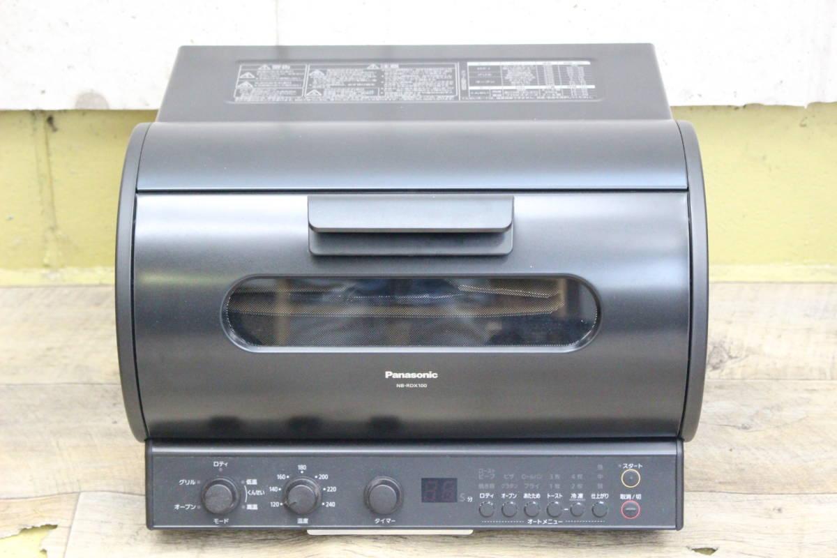 006)【未使用・高年式!】パナソニック Panasonic ロティサリーグリル&スモーク NB-RDX100-K 2018年製 グリル 燻製 オーブン トースター_画像2