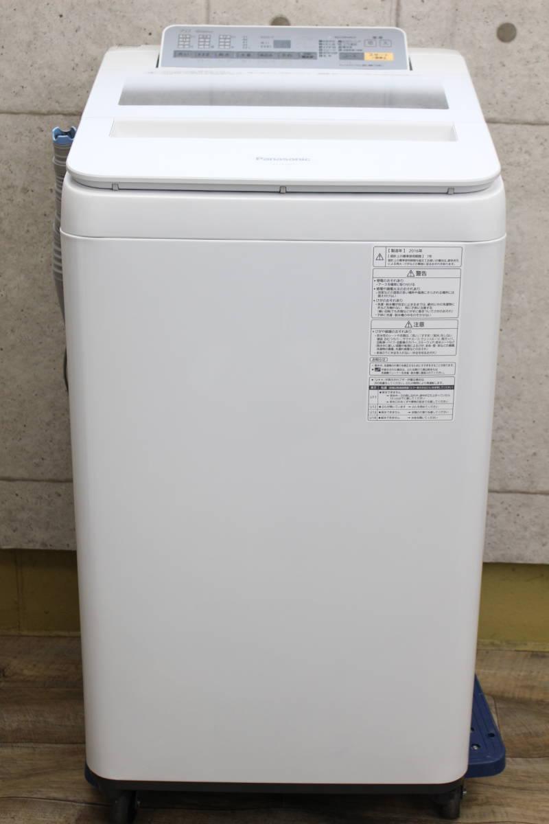 R060)パナソニック Panasonic 全自動洗濯機 NA-FA70H3 2016年製 7kg エコナビ 泡洗浄_画像2