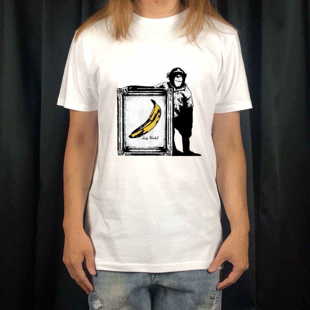 未使用 バンクシー サル ゴリラ バナナTシャツ S M L XL ビッグサイズ XXL 3XL 4XL 5XL 黒色 対応 OK_画像1