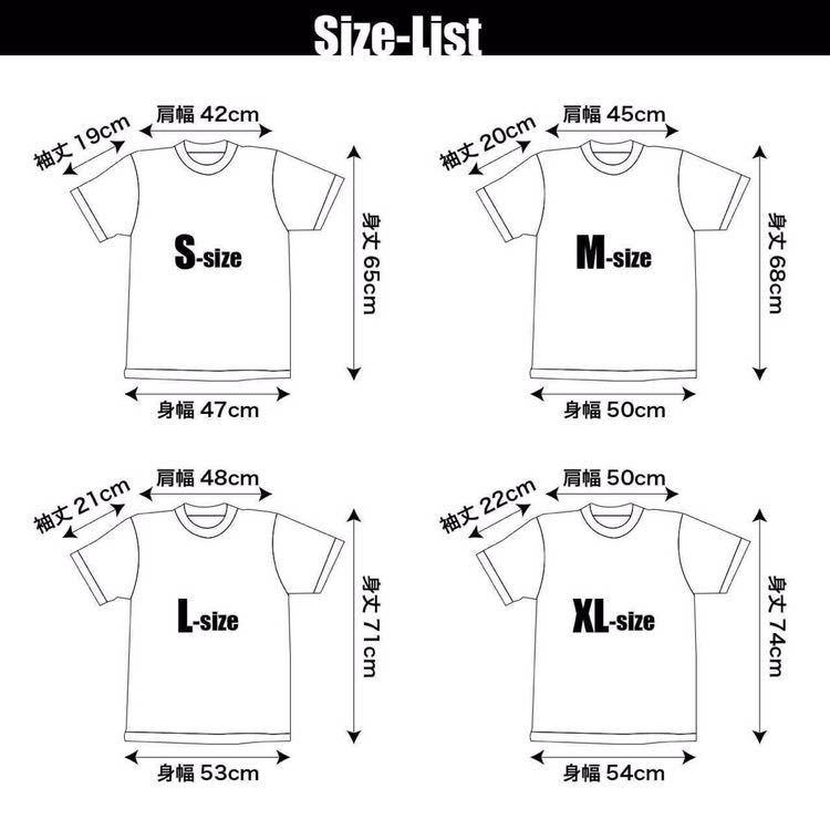 未使用 バンクシー サル ゴリラ バナナTシャツ S M L XL ビッグサイズ XXL 3XL 4XL 5XL 黒色 対応 OK_画像3