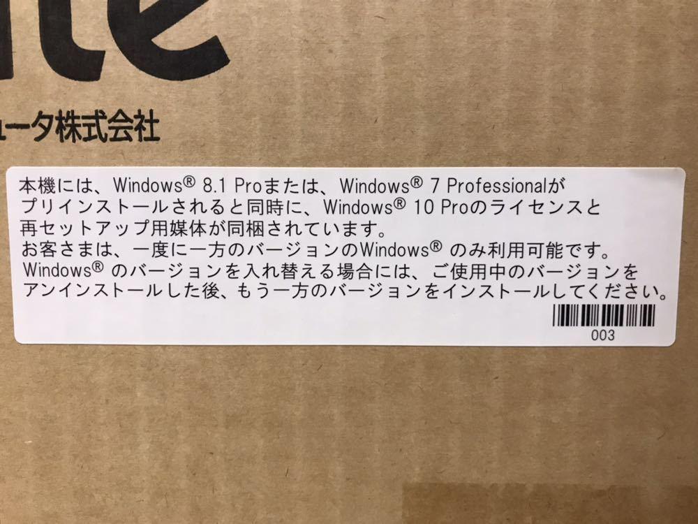 新品未使用品 送料無料 NEC デスクトップPC MATE タイプMB PC-MK28EBZFN 匿名配送 日本電気_画像4