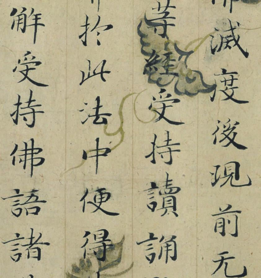 仏教 【法華経】 時代物 古写経 古美術品 _画像2