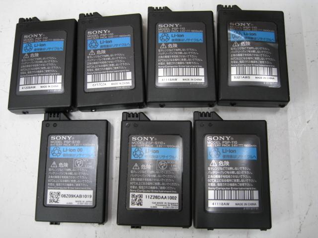 ★1円~SONY ソニー PSP 11台 まとめ売り PSP1000 PSP3000 バッテリーパック 箱など 大量セット ジャンク★_画像7