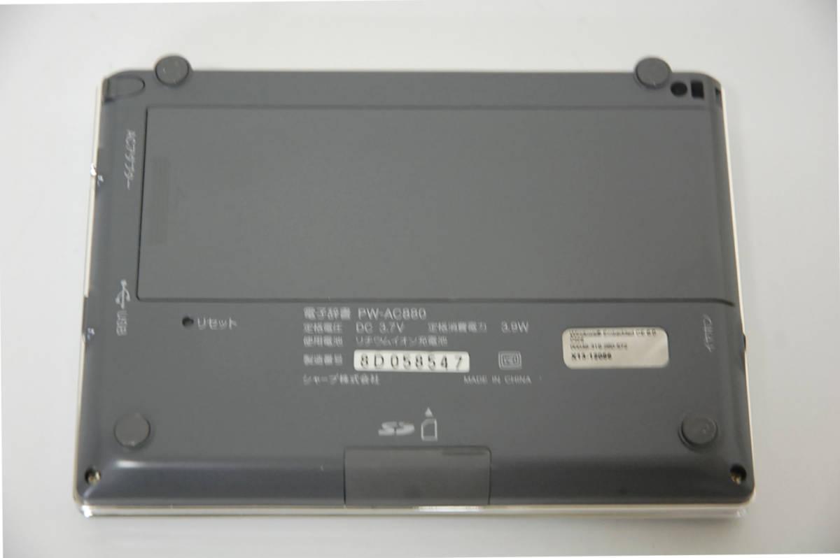 中古 美品 / シャープ SHARP / カラー電子辞書 / PW-AC880-S / シルバー _画像5