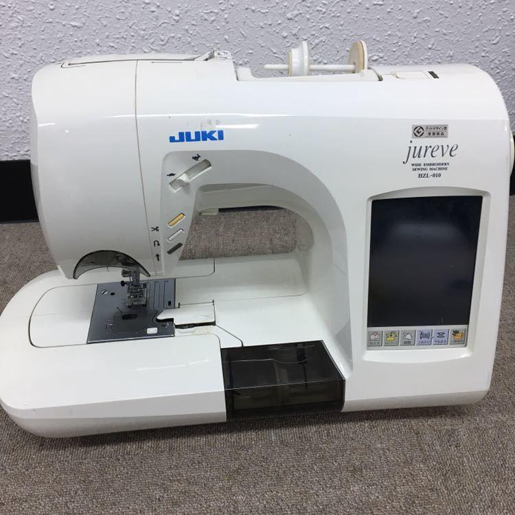 JUKI ミシン HZL-010