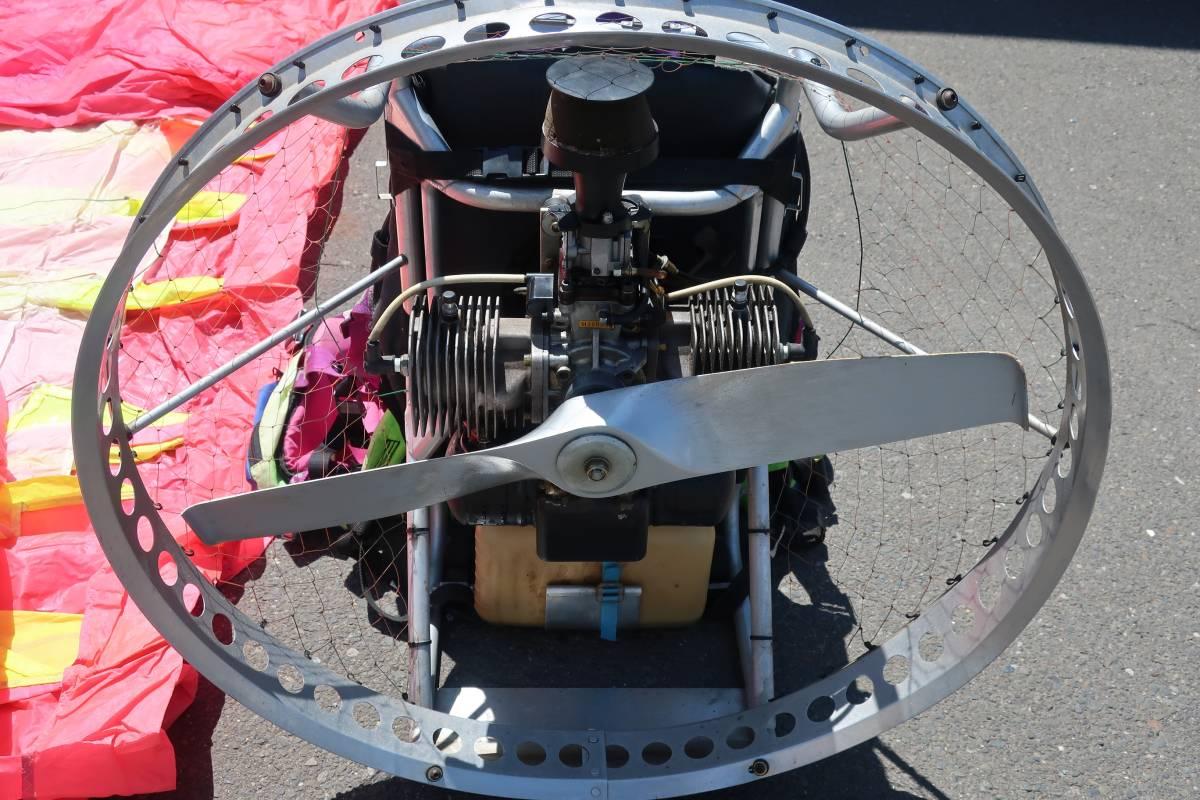 第一興商 パラグライダー セット エンジン始動OK!【引取可】_画像5