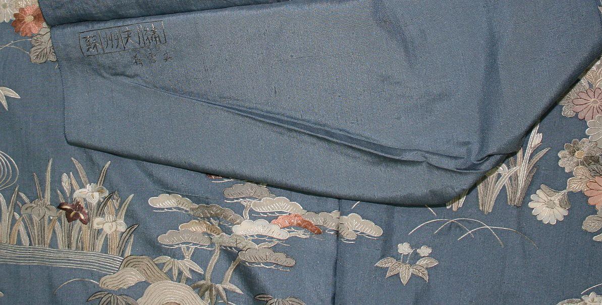 ◆高級手縫い仕立付◆ 横塚先生と将雪英◆汕頭手刺繍訪問着◆_画像6