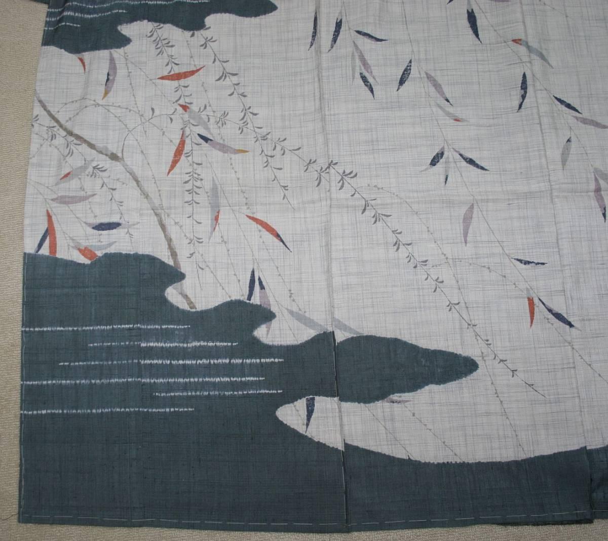 ◆高級お誂えお仕立付き◆特別民芸工芸品◆手織り生紬紬訪問着◆H056_画像4