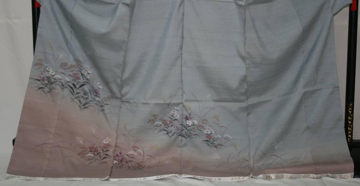 ◆高級お誂えお仕立付き◆特別民芸工芸品◆本場久米島紬訪問着◆H057_画像2