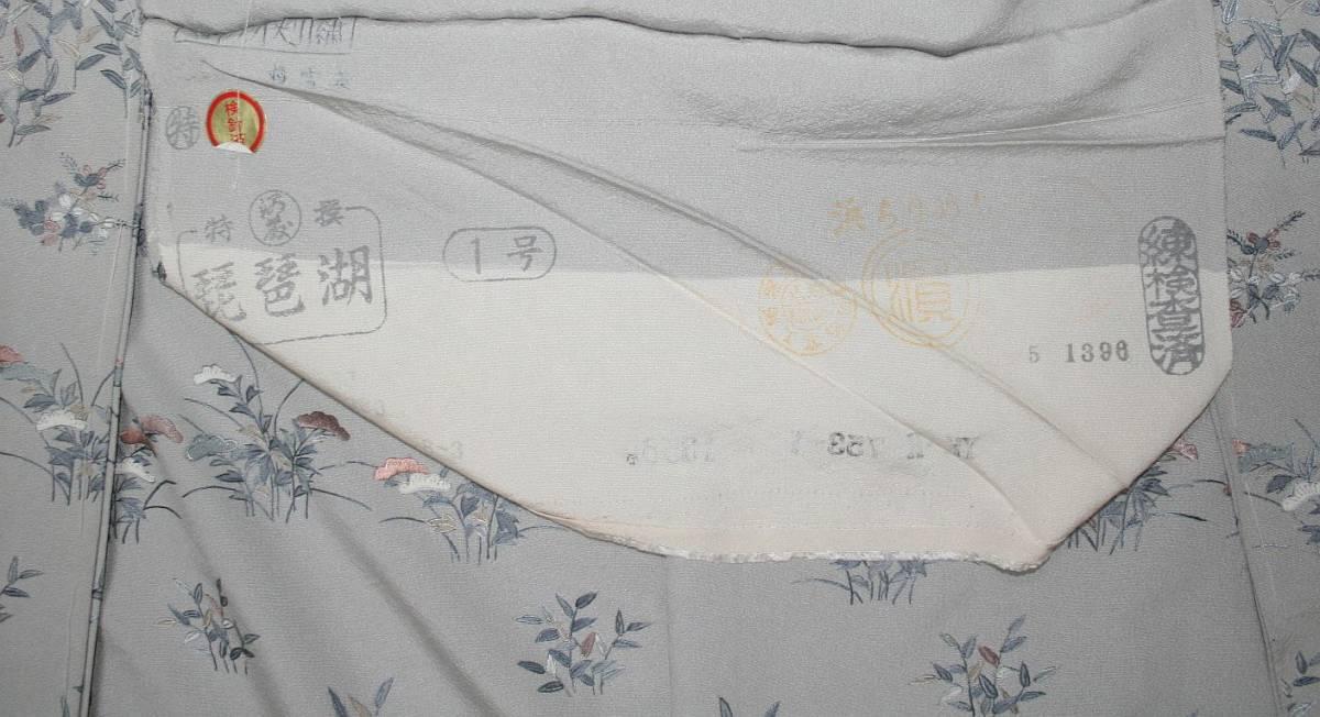 ◆高級手縫い仕立付◆伝統工芸士 横塚先生と将雪英◆汕頭手刺繍訪問着◆茶や辻_画像6