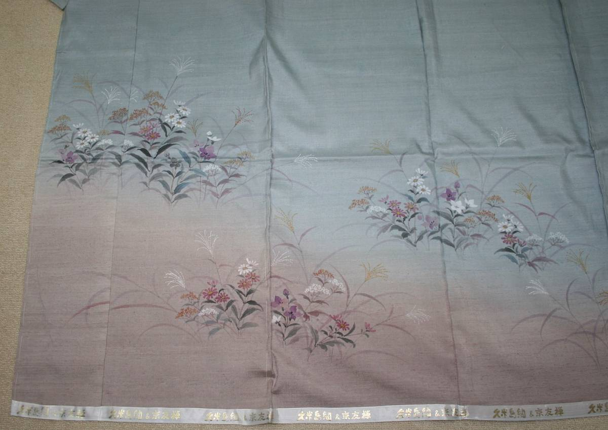 ◆高級お誂えお仕立付き◆特別民芸工芸品◆本場久米島紬訪問着◆H057_画像5