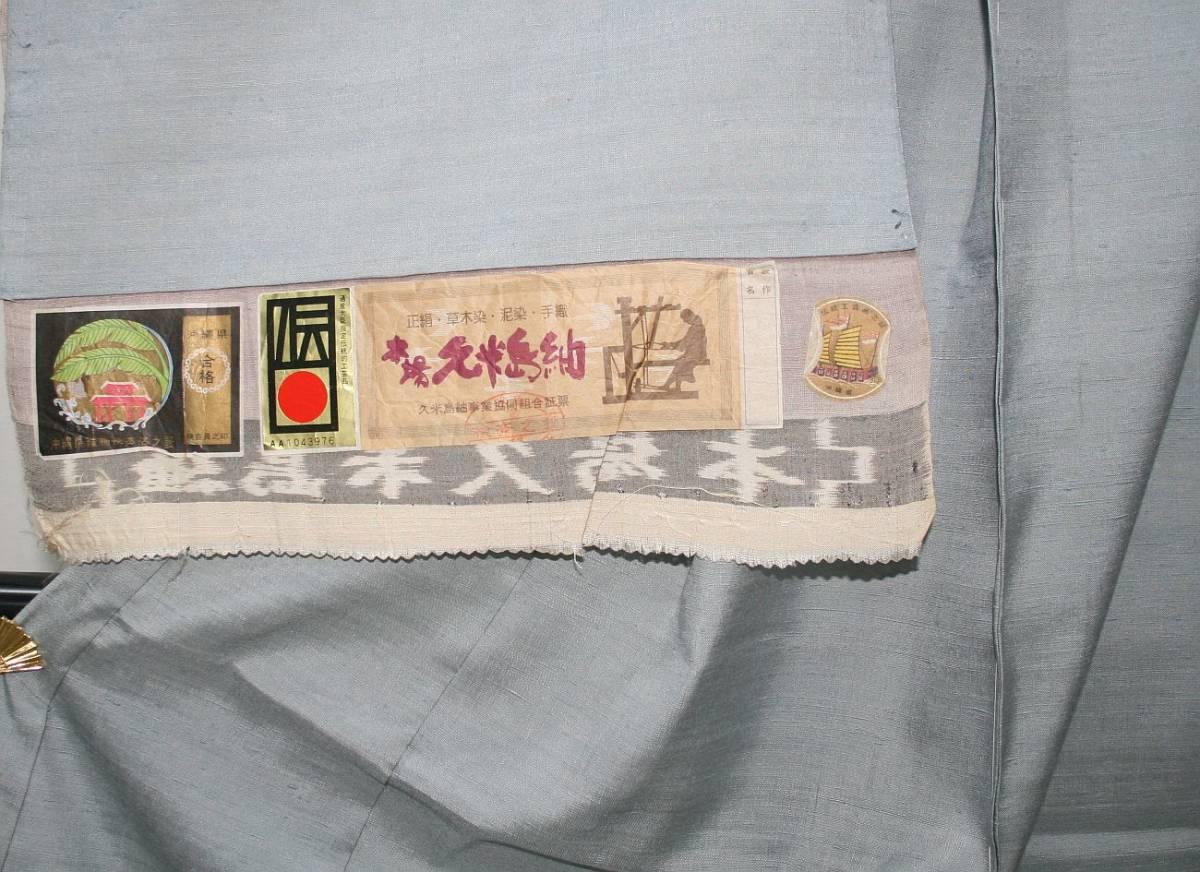 ◆高級お誂えお仕立付き◆特別民芸工芸品◆本場久米島紬訪問着◆H057_画像3